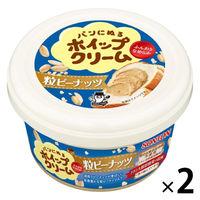 ソントン パンにぬるホイップクリーム 粒ピーナッツ 1セット(2個入)