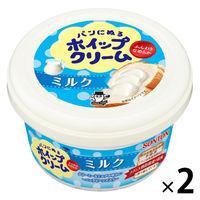 ソントン パンにぬるホイップクリーム ミルク 1セット(2個入)