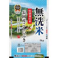 特別栽培米 新潟県長岡産こしいぶき 5kg 平成29年産
