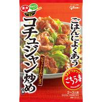 ごちうまごはんによくあうコチュジャン炒めの素 62g 1個 江崎グリコ