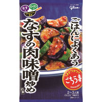 ごちうまごはんによくあうなすの肉味噌炒めの素 78g 1個 江崎グリコ