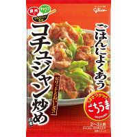ごちうまごはんによくあうコチュジャン炒めの素 62g 1セット(2個入) 江崎グリコ