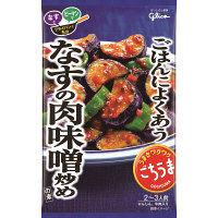 ごちうまごはんによくあうなすの肉味噌炒めの素 78g 1セット(2個入) 江崎グリコ