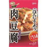 ごちうまごはんによくあう肉豆腐の素 83g 1セット(2個入) 江崎グリコ