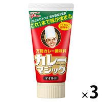 カレーマジックマイルド 130g 1セット(3個) カレー調味料 江崎グリコ