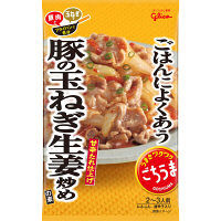 ごちうまごはんによくあう豚の玉ねぎ生姜炒めの素 74g 1セット(3個入) 江崎グリコ