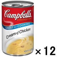 濃縮スープ 英字クリームチキン 305g