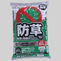 防草・防犯のジャリ40L カラーミックス
