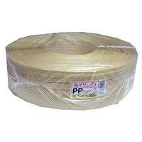 荷造り・結束用PPバンド 15.5mmX1000m ベージュ PPBAND1000-BE 1箱(5巻入) まつうら工業 (直送品)