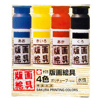 サクラクレパス 版画絵具水性4色(ポリチューブ) EWHW4 2個
