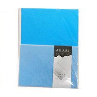 エヒメ紙工AKARI ビビッドレターセット ブルー VVL-B250 5個 エヒメ紙工