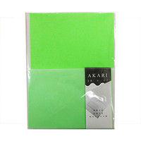 エヒメ紙工AKARI ビビッドレターセット グリーン VVL-G250 5個 エヒメ紙工