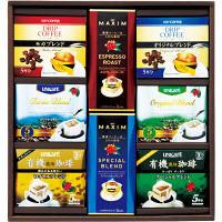 【アウトレット】マキシム&キーコーヒー&ユニカフェドリップギフト RHU-40L 1セット