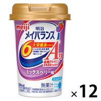 メイバランスArgMiniベリー味×12