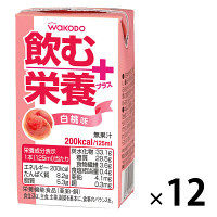 WAKODO飲む栄養プラス白桃×12