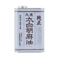 丸鬼 丸鬼 純正 太白胡麻油 缶 1600g
