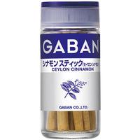 GABAN ギャバン シナモンスティック(セイロンシナモン)12g 1セット(2個入) ハウス食品
