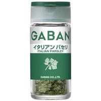 GABAN ギャバン イタリアンパセリ 3.5g 1セット(2個入) ハウス食品
