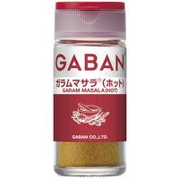 GABAN ギャバン ガラムマサラ(ホット)<パウダー>17g 1セット(2個入) ハウス食品