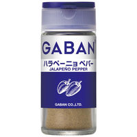 GABAN ギャバン ハラペーニョペパー<パウダー> 21g 1セット(2個入) ハウス食品