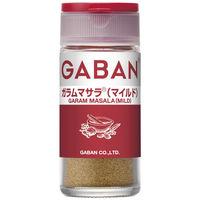 GABAN ギャバン ガラムマサラ(マイルド)<パウダー>20g 1セット(2個入) ハウス食品