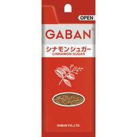 GABAN ギャバン シナモンシュガー<パウダー袋入り>25g 1セット(3個入) ハウス食品