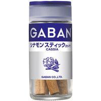 GABAN ギャバン シナモンスティック(カシア)12g 1セット(2個入) ハウス食品