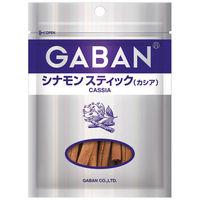 GABAN ギャバン シナモンスティック(カシア)<袋入り>15g 1セット(2個入) ハウス食品