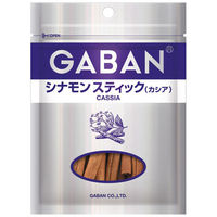 GABAN ギャバン シナモンスティック(カシア)<袋入り>15g 1セット(3個入) ハウス食品