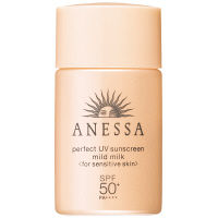 ANESSA(アネッサ) パーフェクトUV マイルドミルク ミニ 20mL SPF50+・PA++++ 資生堂