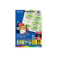 コクヨ(KOKUYO) カラーLBP&PPC用光沢紙ラベル A4 21面 36X60 20枚 LBP-G6921 2袋 53107152(直送品)