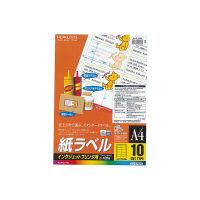 コクヨ(KOKUYO) インクジェットプリンタ用紙ラベル A4 10面カット 100枚入 KJ-2765N 1袋(100シート) 61827868(直送品)