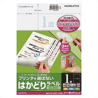 コクヨ(KOKUYO) プリンタを選ばないはかどりラベル B5 ノーカットタイプ 100枚 KPC-E301-100 61897274 (直送品)