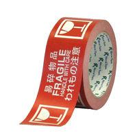 リンレイテープ 3か国語表示 われもの注意 50×30 #285 50x30 1箱(30巻入)(直送品)