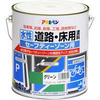 アサヒペン 道路床用塗料 セーフティーゾーン 4kg グリーン #406422 (直送品)
