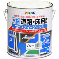 アサヒペン 道路床用塗料 セーフティーゾーン 4kg ブルー #406439 (直送品)
