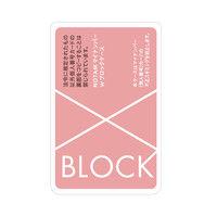 サクラクレパス ノータム・マイナンバーWブロックケース UNH-104#20 (直送品)
