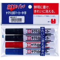 サクラクレパス 白板マーカー中字3色4本セット WBK4B-P 2個 (直送品)