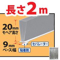 水上金属 ジャンボモヘア ライトグレー 0471-02021 (直送品)
