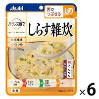 しらす雑炊×6個