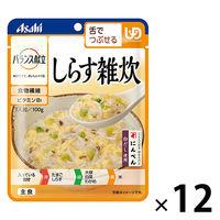 しらす雑炊×12個