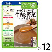 なめらかおかず牛肉と野菜しぐれ煮風×12