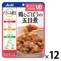 鶏とごぼうの五目煮×12個