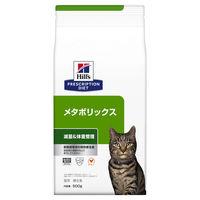 SCIENCE DIET(サイエンス・ダイエット) キャットフード 猫用 メタボリックス 500g 1個 日本ヒルズ・コルゲート