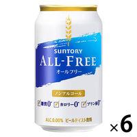 サントリー オールフリー350ml×6缶
