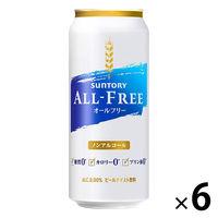 サントリーオールフリー 500ml×6缶