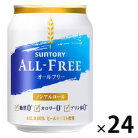 サントリーオールフリー250ml×24缶