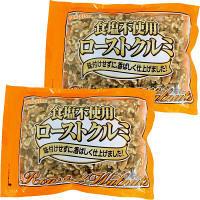正栄食品工業 食塩不使用ローストクルミ 1セット(2袋入)