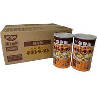 日清食品 チキンラーメン保存缶 24360 1缶