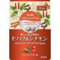 <LOHACO> S&B NEOスパイス ヒハツ&シナモン 1セット(3袋) エスビー食品